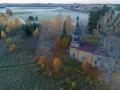 Autor: Kalmer Lehepuu. Vana kirik. Taheva 2017
